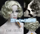 Stunning Finger Wavy Style Short Skin Top Synthetic Hair Wig Costume Wigs BLonde