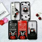 Bear Silk Pattern Matte Plastic Hard Case Cover For iphone 6/6S plus /7 7PLUS