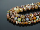 Natural African Green Brown Opal Gemstone Round Beads 15.5'' 6mm 8mm 10mm 12mm