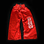 Sidekick Full Contact Kickboxing Trousers Kick Pants Martial Arts Red Black Blue