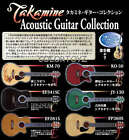 1/8 Takamine Acoustic Guitar KM-70 JY-130 TDP515-6BL Miniature Model Kit F-toys