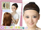5x Beige Stretchable Mesh Wig Cap Elastic Hair Snood Nets for Cosplay & Fashion