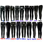 Womens Ladies Stretch Slim Skinny & Plus Size Jeggings Lace Back 2D Leggings8-20