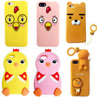 3D Cute Kakao Friend Ryan Lion Chick Cover For iPhone 6 6s 7 Plus Case Silicone