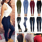 Women's High Waisted Slim Skinny Leggings Stretch Jegging Pencil Pants Trousers