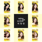 K- Beauty Amore Pacific Mise en scene Shining Essence Hair Dye