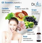 Dr.jill G5 Essence Serum Reducing Wrinkle Anti-aging Moisturizing Face Skin 30ml