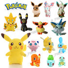 RARE POKEMON TOYS COLLECTIBLE PLUSH CHARACTER SOFT TOY STUFFED DOLL TEDDY GIFT