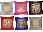 """Velvet Fabric Gold Print Cushion Cover 16"""" 40cm Indian Decorative Pink Blue Red"""