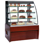 Trimco Zurich II 120W Wood Display Cabinet
