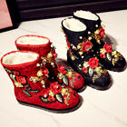 Christmas Womens Fur Warm Lined Flat Heel Floral Decor Winter Snow Shoes Black