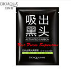 1-5000pcs BIOAQUA Blackhead Remover Cleansing Black Mud Face Mask Wholesale 8g