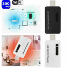 300M Wireless USB WiFi Repeater Network Router Signal Range Extend Amplifier LJ