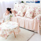 Easy stretch elastic fit fabric slip cover sofa slipcover couch cover pastoral