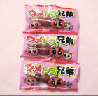 Ume-tra Brothers 3 Packs Crunchy Pickled Plum Japanese Candy Snack Japan Dagashi