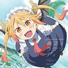 New Aozora no Rhapsody fhana Anime Edition Miss Kobayashi's Dragon Maid OP CD