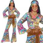 Womens 60's 70's Psychedelic Hippy Flower Power Adult Retro Fancy Dress Costume
