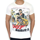 JAMES BOND 007 THE MAN WITH THE GOLDEN GUN WORLD GREAT SPY MOVIE POSTER T-SHIRT $20.99 USD