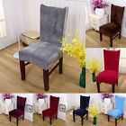Stretch Fox Pile Fabric Dining Room Wedding Kitchen Home Short Chair Seat Covers
