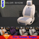 Flax Car Seat Cover Auto Chair Cushion Seat Mat Protector For Nissan Rogue C37LJ