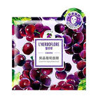[L'HERBOFLORE] Garden of Venus Hydrating Facial Mask GRAPE ANTI-AGING HYDROMASK