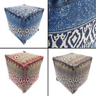 MOROCCAN ETHNIC AZTEC 100% COTTON BLUE RED YELLOW FOOTSTOOL FOOT CUSHION POUFFE