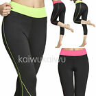 Women's Pants Yoga Gym Fitness Leggings Stylish High Waist Push Up Hips Trousers