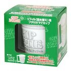 Nissin Cup Noodle For Refill With Lid Mug Cup Only 137g Japan Seafood Ramen