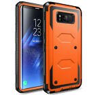 Samsung GALAXY S8 / Plus Hybrid Rubber Protective Hard Case Cover + Accessories