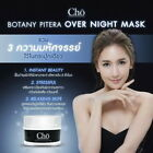 Cho Botany Pitera Overnight Mask Instant Beauty, Relaxing Skin Reduce freckles