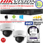 4CH HIKVISION IP CCTV KIT- DS-2CD2155FWD-IS 5MP CAMERAS & DS-7604NI-K1/4P + HDD