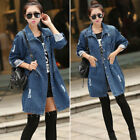 Women Fashion Casual Long Sleeve Denim Jacket Long Jean Coat Outwear Overcoat HX