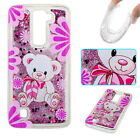 Fashion Cute Pattern Bling Quicksand Liquid Glitter Soft TPU Case #1
