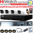 4Ch Turbo video recorder DVR Kit + 2MP 1080p 40m IR Camera Hikvision by HiWatch