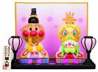 NEW Anpanman Hina Festival doll From JAPAN F/S