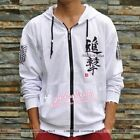 Attack on Titan Hoodies Investigation Corps Jackets Coats WHITE M-XXL