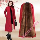 Womens Ethnic Chinese Style Stand Collar Long Slim Fit Coats Jackets Red Thicken