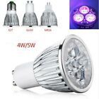 4W 5W E27/GU10/MR16 UV LED Ultraviolet Spotlight Lamp Light Mini Bulb AC85-265V