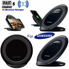 Qi Wireless Fast Charger Charging Pad Stand Dock for Samsung Galaxy S7/S8 PlusBF