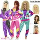 Womens 80's Height Of Fashion Ladies Costume Trackie Shell Suit Fancy Dress Wig