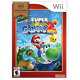 Super Mario Galaxy 2 - Nintendo Selects (Wii, 2010)