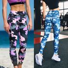 Digital Camouflage Print GYM Yoga Pants Quick Dry Women Fitness Leggings HL