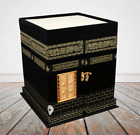 Ajmer Sharif Ramadan Gift Quran Stand Holder with Quran Replica of Khana Kaba