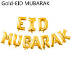 16 inch Slam Happy Eid Mubarak Ramadan Inflatable Foil Balloon Party Decoration