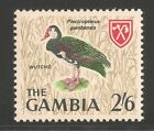 Gambia #224 (A14) VF MINT NH - 1966 2sh6p Spur-Winged Goose - Bird