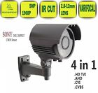 BULLET CCTV CAMERA 5MP VARIFOCAL 4 in 1 TVI AHD CVI 70M NIGHT VISION In/OUTDOOR