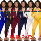 Внешний вид - Women hooded zipper stripes casual club party sports long jumpsuit pant suit 2pc