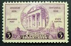 782 MNH 1936 3c Arkansas Little Rock Caddo Osage Quapaw Old State House