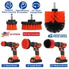 3Pcs/Set Cleaning Drill Brush Wall Tile Grout Power Scrubber Floor Cleaner Comb