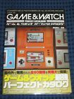 NEW Nintendo Game & Watch G&W Perfect Catalogue Real Scale Photograph JAPAN F/S